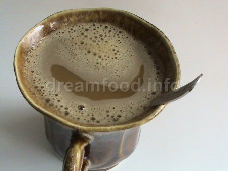 Королевский кофе