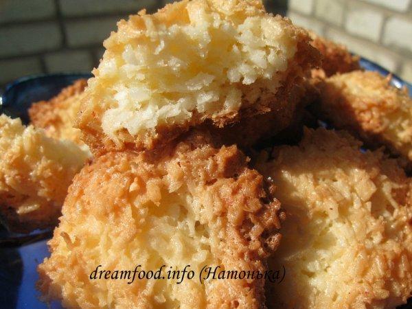 Кокосинки (печенье с кокосовой стружкой)