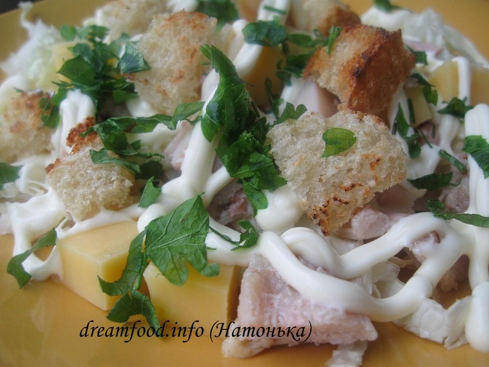 салат из капусты и мяса
