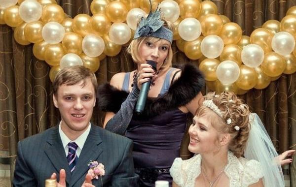 ведущий на свадьбе
